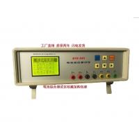BTS-301电池综合测试仪电池检测仪成品电池测试仪