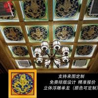 古建筑彩繪吊頂寺廟用品裝飾材料天花板佛堂中式鋁扣板