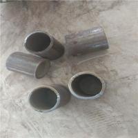 芜湖声测管现货、芜湖注浆管厂家