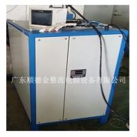 硬质氧化电源(阳极氧化整流器)