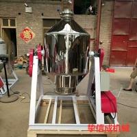 304不锈钢食品搅拌机型号齐全适用范围广