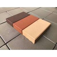 陶質燒結磚