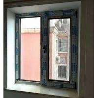 中亚70断桥铝价格壁厚1.8mm十道密封门窗