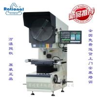 CPJ-3007万濠数字投影仪,光学投影仪,高品质投影仪