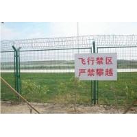 飞机场外围护栏A北京飞机场外围护栏A定做飞机场外围护栏