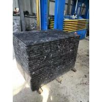 湖南纖維磚托板