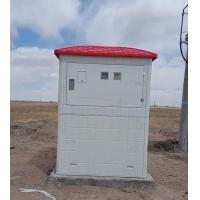 玻璃钢井房+射屏卡灌溉控制器