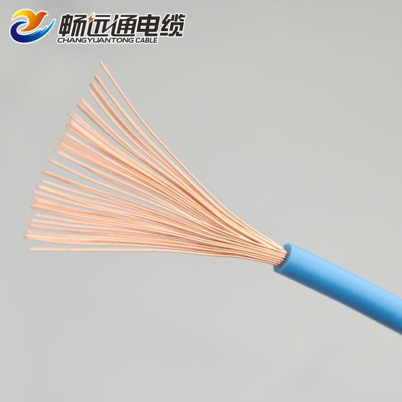 bvr软铜线现货直销电线电缆