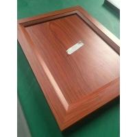实木覆膜装饰线松木免漆家具柜门压边线恒锋免漆系列
