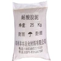 耐酸胶泥 耐酸混凝土 耐高温防腐胶泥 酸洗池胶泥