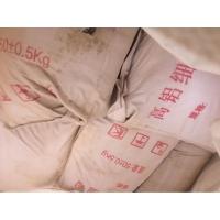 高铝粉 80含量高铝粉 耐火材料工厂价格铸造行业涂料行业用
