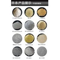 耐酸膠泥 防腐用耐酸耐高溫膠泥 粘結性好