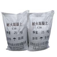 C30耐火混凝土生产厂家