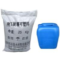 鍋爐維修耐火可塑料 耐磨可塑料廠家
