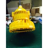 厂家直销ZL8923LED防爆灯 圆形LED防爆灯