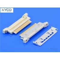 XYCOipex连接器千款接口通配,稳定性强