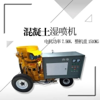 大型液压湿喷机生产商 TK500液压湿喷机北京云朵