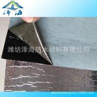 自粘聚合物改性沥青防水卷材 自粘防水卷材