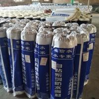 自粘聚合物防水卷材 SBS 改性沥青自粘防水卷材