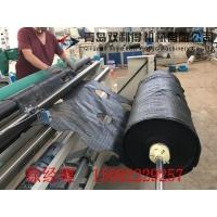 編織布打孔機生產線   塑編篷布打孔機設備