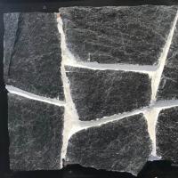 灰色板岩 青灰色板岩 灰黑色板岩 板岩文化石