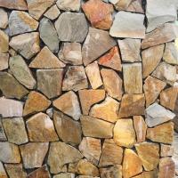 河北文化石天然板岩黄木纹乱形石 毛边 碎拼 乱型石