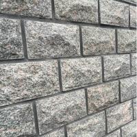 供应牡丹红蘑菇石天然石材外墙砖将军红文化石