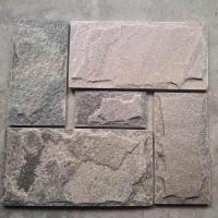 泓峰石材加工灰石英蘑菇石灰色板岩灰色文化石