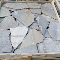 推荐供应灰色板岩 灰色蘑菇石 灰色文化石铺地碎拼片石