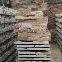 河北文化石 黄色毛边文化石 黄木纹板岩文化石 厂家现货热销