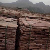 供应高粱红乱型石红色砂岩蘑菇石不规则碎拼石地铺园林景观石板