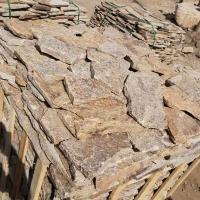 自然黄板岩碎拼 黄木纹碎拼 虎皮石碎拼专业设计虎皮黄板岩
