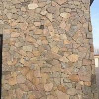 不规则青石板板岩黄木纹碎拼户外石材铺路石花园石板地砖