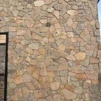 天然片石不规则板岩碎拼 黄木纹龟纹石虎皮石板岩外墙砖铺地石材