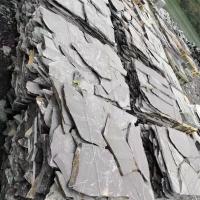青灰色碎拼青石板石块 景观挡土墙石材 浆砌乱形片石