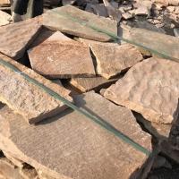 不规则片石垒墙石仿古建筑垒墙石景观挡土石 红砂岩园林铺路石