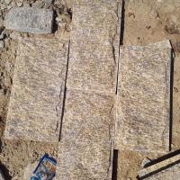 手工打造天然板巖天然米黃色碎拼片石虎皮黃蘑菇石