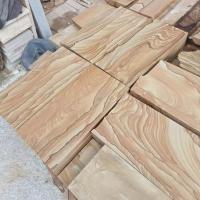 黄色板岩庭院铺地石板 黄木纹自然面文化石 厂家供应