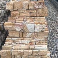 銹邊文化石毛石板巖黃色園林鋪地石碎拼石不規則片石壘墻石