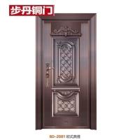步丹铜门定制不锈钢铜门防盗门工程门别墅大门进户门