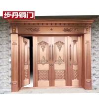 步丹銅門別墅銅門大門不銹鋼大門家用銅門