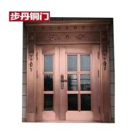 步丹铜门玻璃大门不锈钢铜门家用门
