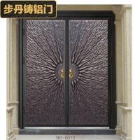 步丹铸铝门别墅大门铝板防盗门双开防爆铸铝门