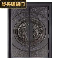 步丹新款铸铝门铝板别墅大门防爆铸铝门