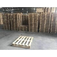 广西木托盘制造企业 高效的物流辅助工具