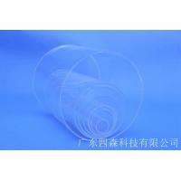 四森品牌专供PC透明管 支持来图来样定制 防紫外抗UV可达V
