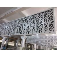 雕花铝单板 定制雕花幕墙铝单板艺术铝单板