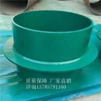 鋼性防水套管 預埋消防止水套管 大口徑鋼制防水套管