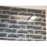 成都誉城外墙铝板