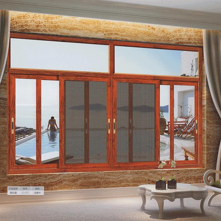 川居门窗-102非断桥推拉窗系列